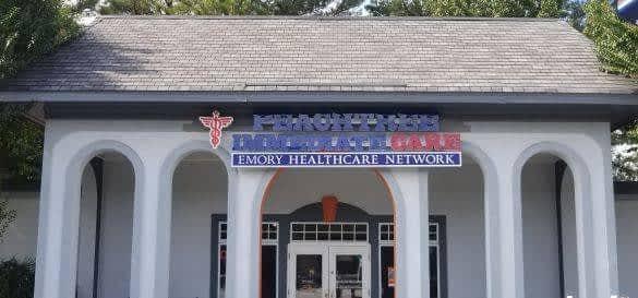 Emory Smart Care - Retail Sale - 4400 Peachtree Road NE  Atlanta, GA 30319